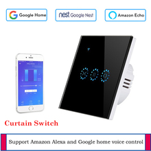 EU Standard smart curtain motor Electrical Blinds WiFi Switch Touch APP Voice Control by Alexa Echo Google Home AC 110 V 220V