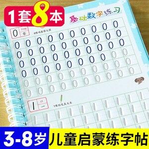 Image 5 - Neue 8 teile/satz Pinyin/Zeichnung/anzahl/chinese/Englisch alphabet kalligraphie Kinder schüler nut kalligraphie Copybook