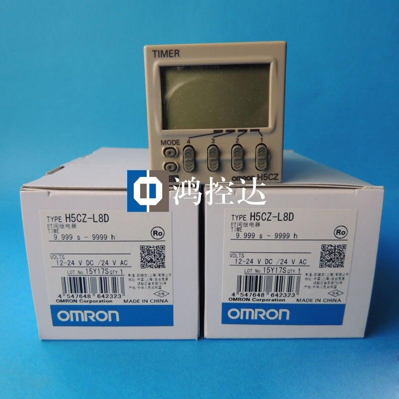 Special offer new original OMRON timer H5CZ-L8DSpecial offer new original OMRON timer H5CZ-L8D