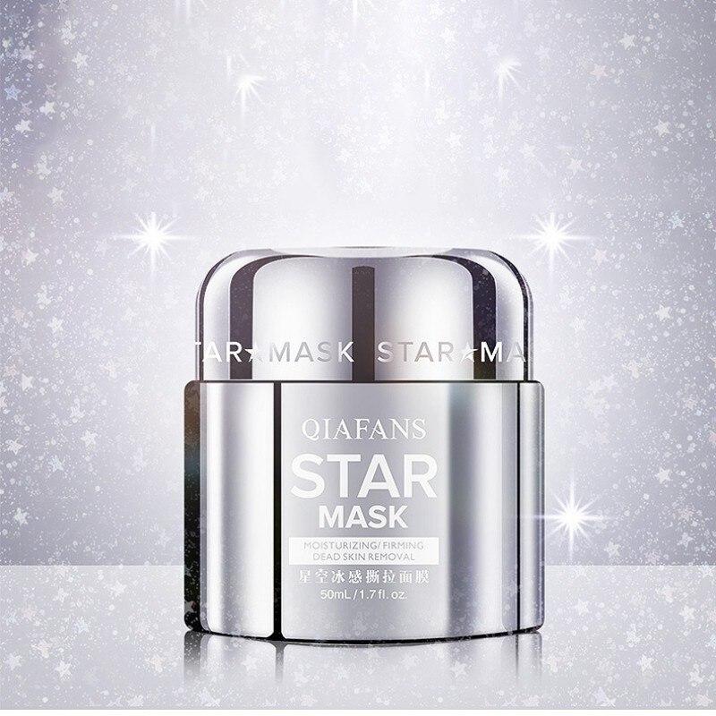 50ml Star Glitter Mask Moisturizing Glitter Gold Peel off Black Facial Mask Deep Cleaning Moisturizing Skin Care