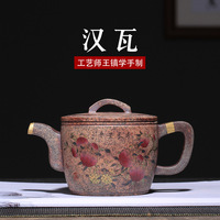 Wholesale Collection Product Firewood full handmade teapot Yixing purple clay teapot for tea brewing oolong milk tea infuser