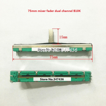 75mm mixer fader B10K dual channel straight sliding potentiometer B103