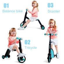3 в 1 Детский самокат, кикборд+ трехколесный велосипед+ беговел, детский игрушечный скутер для мальчиков и девочек, Регулируемый подарок на день рождения для малышей