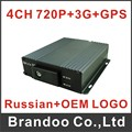 Factory Price 3G MOBILE DVR, support live view and GPS tracking, model BD-327GW from Brandoo