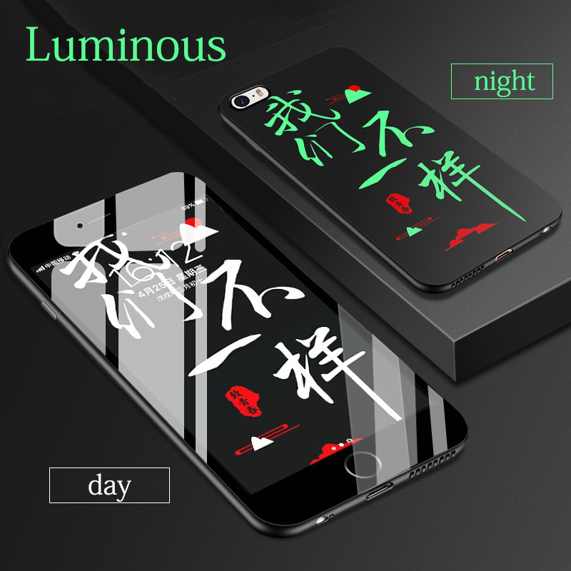 Luxury Luminous Chinese character Case for iPhone 5S SE 6 6S 7 Plus UltraThin Soft TPU Back Cover For iPhone X 8 8 Plus Coupe
