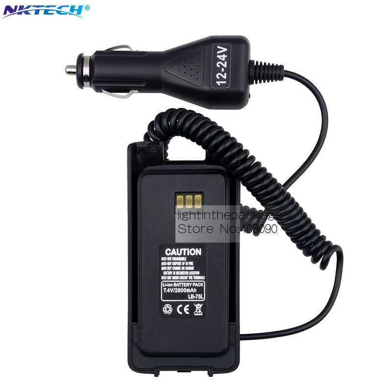 imágenes para 12-24 v coche cargador de batería eliminator para retevis rt8 md-390 tyt radio de dos vías walkie talkie transceptor hf negro