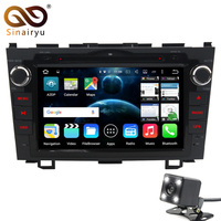 8 Inch 2 Din Octa Core Android 6 0 Tablet PC Car DVD GPS For Honda