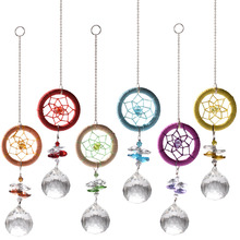 2019 New Arrive Colorful Crystal Dreamcatcher Personalised Home Decoration Accessories Modern Birthday Party Glass Decor Adult