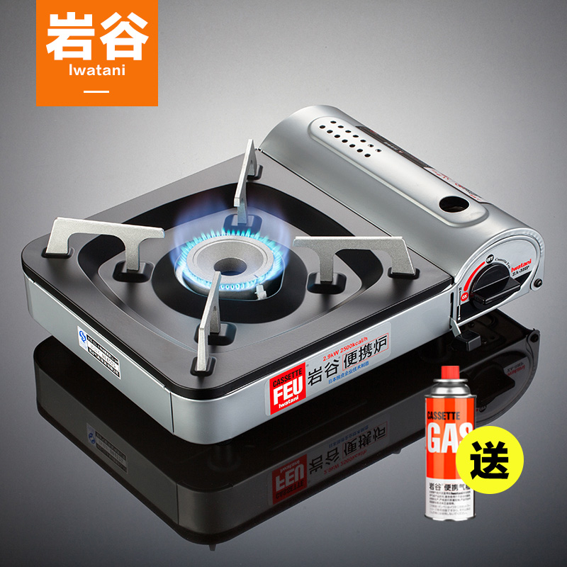 Outdoor portable fastened stoves camping gas stoves wild picnic gas stoves