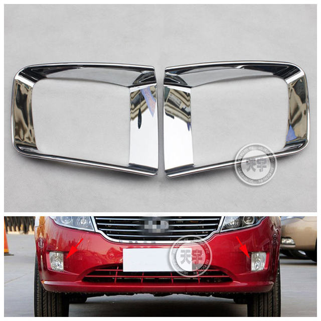 Geely GC7,Car front fog light frame cover