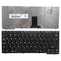 Русский ДЛЯ LENOVO IdeaPad S110 S206 T1A1-RU S100 S10-3 М13 МА3 S10-3S MP-09J63SU-686 RU клавиатура ноутбука ЧЕРНОГО