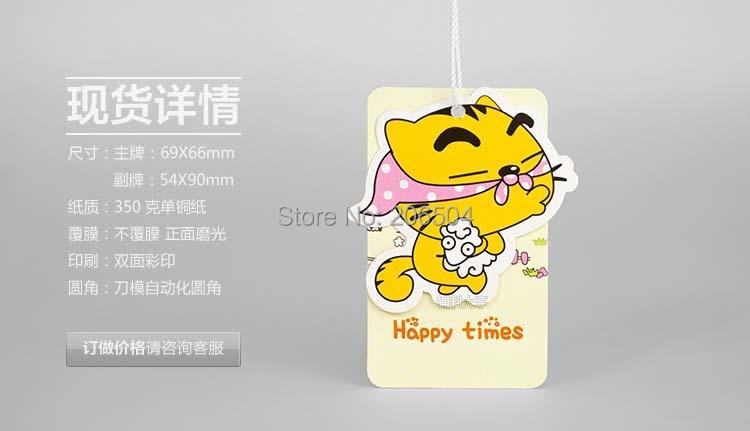 Aliexpress.com : Buy children clothing high quality Kids hang tags ...