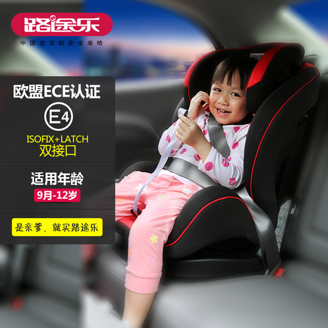 freeshipping baby car seat isofix/latch connector five points for ...