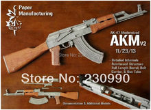 Total Internal Structure Version AKM-v2 AK47 Assault Rifle 3D Scaled Paper Models Gun Weapons Paper Models Toys For Kid Adult(China)