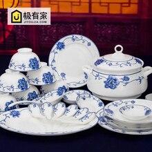Ceramic tableware Jingdezhen china dishes 56 blue and white glaze color ceramic tableware tableware