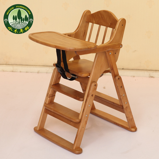 Child dining chair solid wood baby seat dining table chair multifunctional baby seat baby chair table & Child dining chair solid wood baby seat dining table chair ...