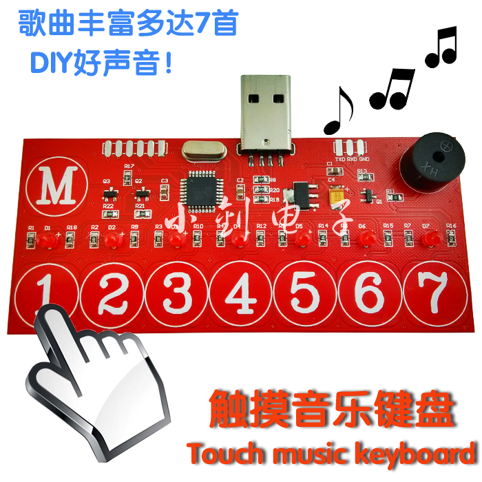 New touch music keyboard DIY electronic kit parts e
