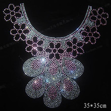 Large flower design stone rhinestones motif transfer on fix hot rhinestone motifs