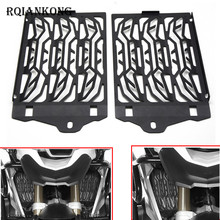 For BMW R1200 motorcycle  Radiator Protective Cover Grill Guard Grille for BMW R1200 GS LC 2013 2014 2015 2016 R1200GS ADV 2016
