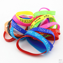 50pcs/lot 12mm Width Silicone Bands With Friendship Love Logo Printed Casual Bracelets Wholesale