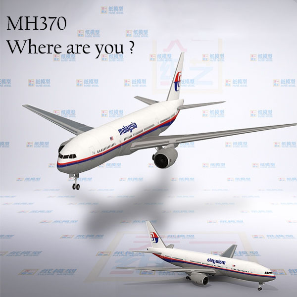 3D Paper Model Malaysia Airlines MH370 Airliner Boeing Airplane DIY Handmade Toy Ornaments