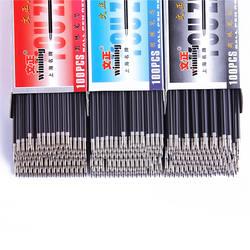 20 шт./пакет 0,7 мм шариковая ручка пополнения черный, красный синий 3 цвета офиса Эсколар перо Высокое Качество Mb ролик ручка