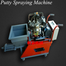High Pressure Cement Putty Spraying Machine 220V/380V Cement Injector Paint Mortar Putty Concrete Spraying Equipment