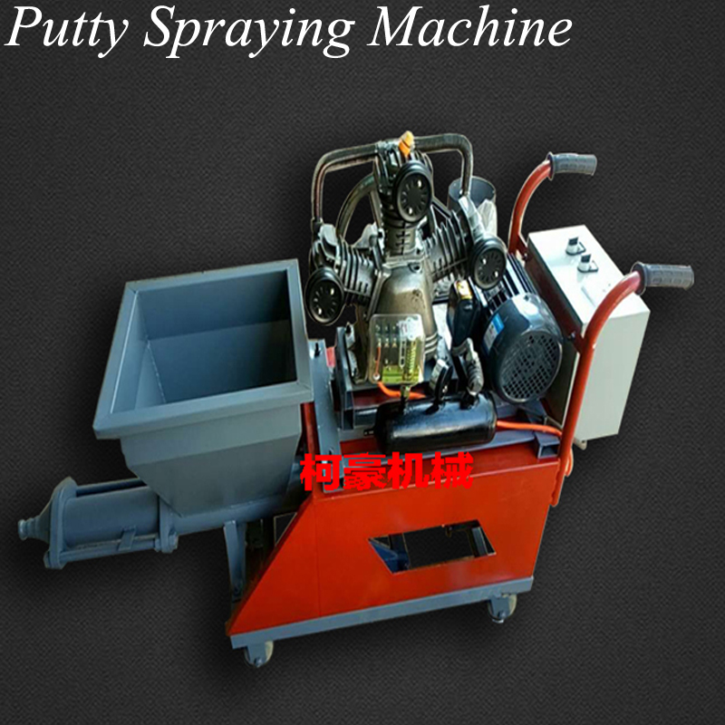 Sprayer High Pressure Cement Putty Spraying Machine Injector Paint Cement Mortar Concrete Spraying Puttying Equipment 220V/380V image