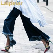 Laipelar High waist jeans trousers women's raw denim asymmetrical flared pants wide leg pants Autumn fahion high street jeans striped side wide leg raw hem jeans