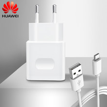 Original HUAWEI cargador rápido de 9 V 9 V 2A rápido QC 2,0 2A tipo-C Cable HUAWEI P9 P10 plus MATE 9 Honor 8 9 6C Pro adaptador(China)