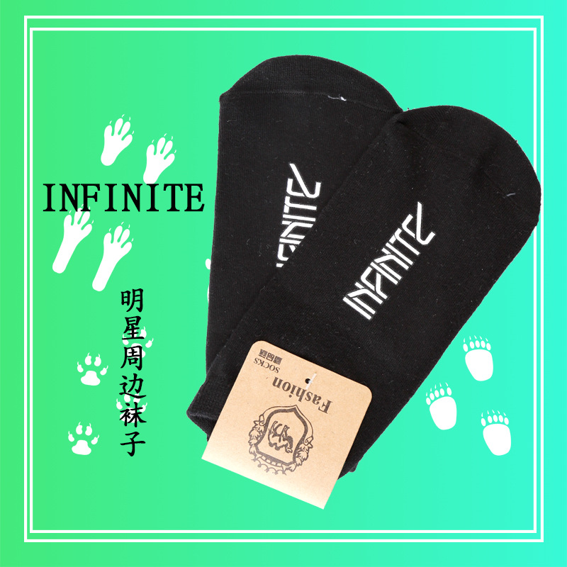 [MYKPOP]INFINITE Black Cotton Socks For Unisex KPOP Fans Collection SA18072306