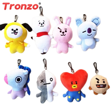 Tronzo Bangtan Boys BTS bt21 Soft Vapp Plush Keychain Toy Collection Kawaii Stuffed Doll TATA VAN COOKY CHIMMY SHOOKY KOYA