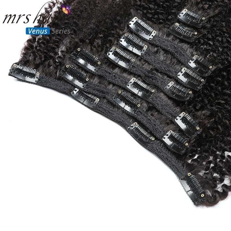 """MRSHAIR 8 шт./компл. афро кудрявые Кудрявые Волнистые человеческие волосы remy на заколках для наращивания 8 """"-20"""" натуральный цвет полная голова 120 г средний толстый"""