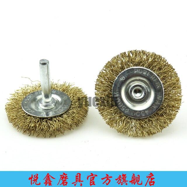 6 MM Schaft Elektrische Drahtbürste Stange Entrosten Polierscheibe  Schleifkopf Flache Stahldraht Fabrik Direkten Draht Durchmesser 0