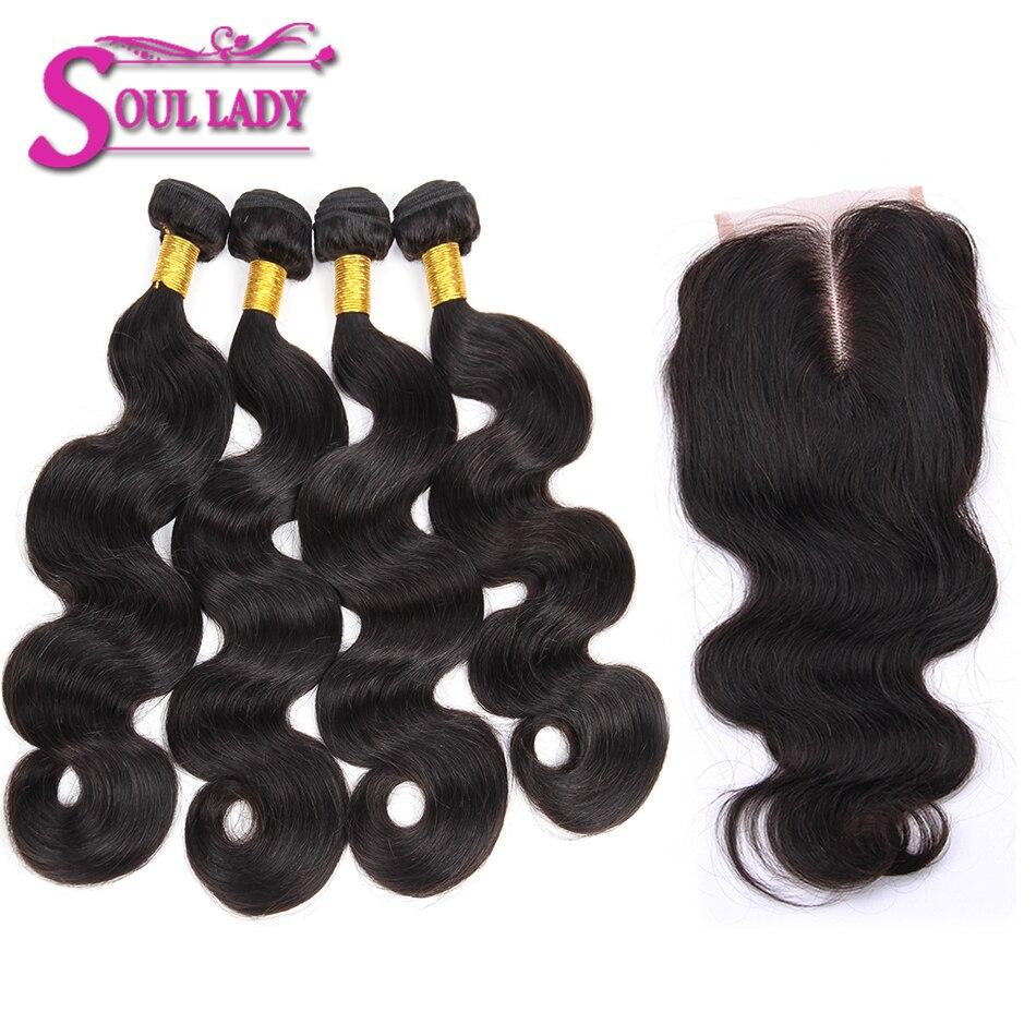 Soul Lady Body Wave 100% Human Hair Bundles With Closure 4 Bundles With Closure Non Remy Peruvian Hair Bundles With Closure