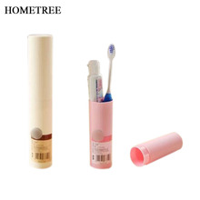 HOMETREE 1 Pc Cylindrical type Portable Travel ToothBrush Box Student Traveling Tooth Brush Bathroom Accessories Sets H781
