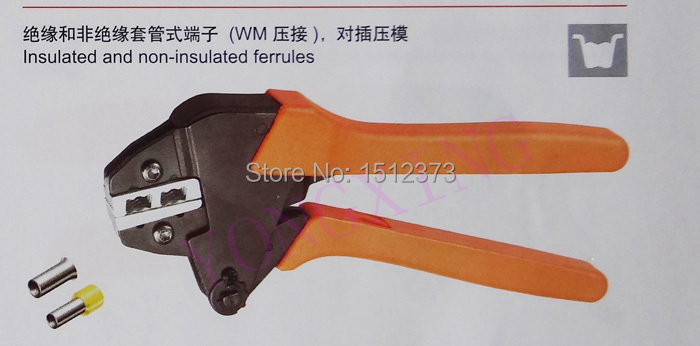 1 Piece Ratchet crimping plier VH2-50R high quality 25 35 50mm2 awg3 0 vh2 50wf insulated
