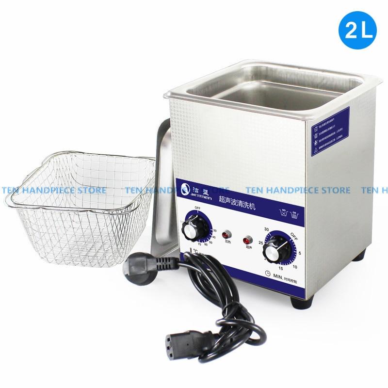 2018 good quality Ultrasonic cleaning machine Household 80W Washing machine2018 good quality Ultrasonic cleaning machine Household 80W Washing machine