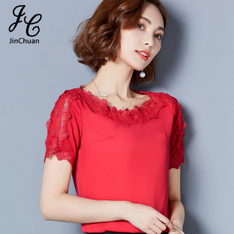 Short Sleeve Blouses For Women