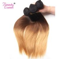 10 Связки бразильская Блондинка прямо Ombre Hair Связки T1B/4/27 (30) Реми Ombre натуральные волосы Extensons цена оптовой продажи Ombre блондинка