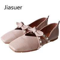 JIASUER Size 41 Weave Flats Women Shoes Casual Autumn Square Head Single Shoes Bow Ballerina Flats