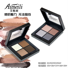 NOVO Brand 4 color Matte Pearlescent Silky soft touch professional eye shadow pa