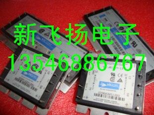 new in stock VI-251-MW