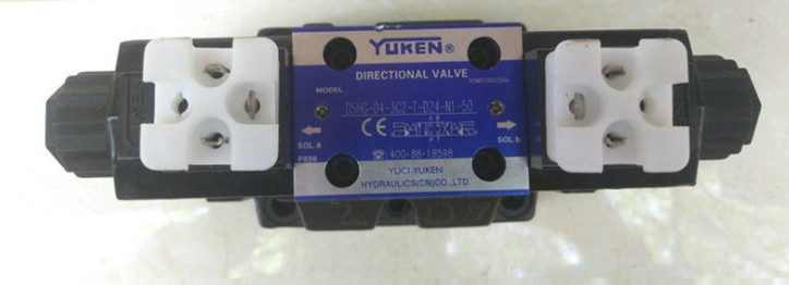 YUCI YUKEN electro-hydraulic directional control valve DSHG-04-3C2-I-D24-N1-50 with low noise high pressure solenoid valve high quality hydraulic valve ebg 03 c 60t