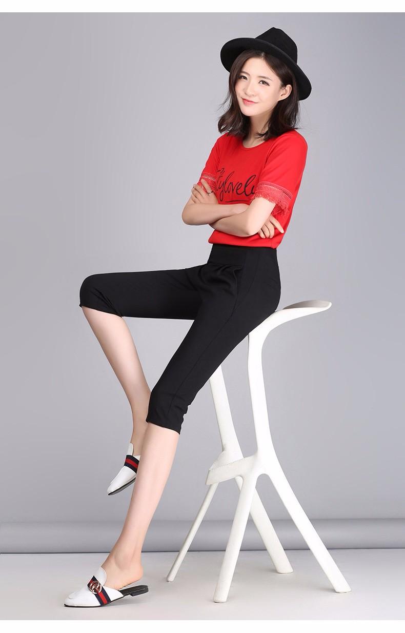 Plus Size S-4XL Harem Pants Women Solid Elastic Calf Length Summer Pants Casual High Waist Sport Pants Capris Trousers 2016 A313 c