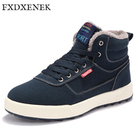 FXDXENEK 2017 Men Winter Snow Boots Keep Warm Boots Plush Ankle Boot Snow Work Shoes Casual