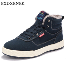 FXDXENEK 2017 Men Winter Snow Boots Keep Warm Boots Plush Ankle Boot Snow Work Shoes Casual Men's Sneakers plus size 39-48