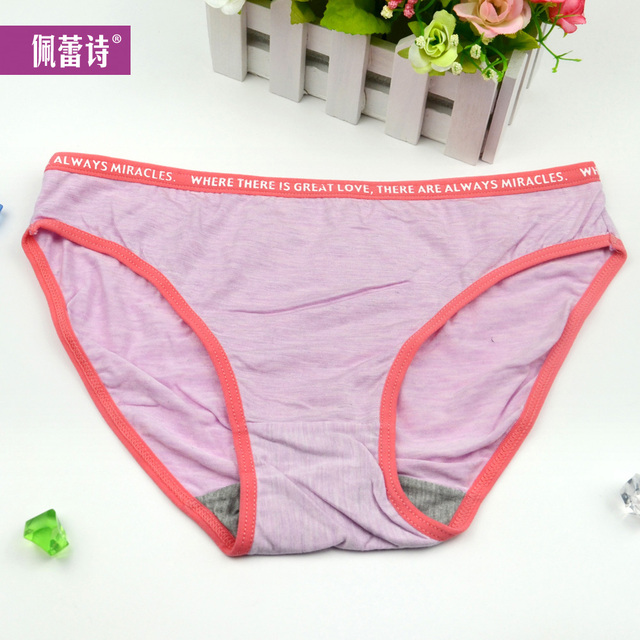 Free Shipping Young Girl Briefs Wet Panties Breathable -4220