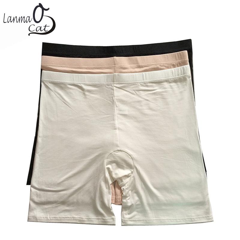 2 Pcs Summer Pants Boyshort Underwear For Women Or Lady -7194