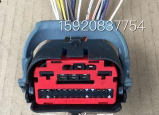 1PCS FOR Ford / Volvo / Regal automotive engine wiring harness total Used Automotive Wiring Harness on automotive voltage regulator, automotive mounting brackets, automotive alternator, automotive switch, automotive bumpers, automotive coil, automotive wheels, automotive headlights, automotive computer, cable harness, wire harness, automotive starter, automotive transmission, automotive electrical, car harness, automotive brakes, automotive ecu, automotive gaskets, automotive vacuum pump, automotive hoses,